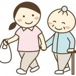 介護報酬の単価ガイド(平成26年度版)