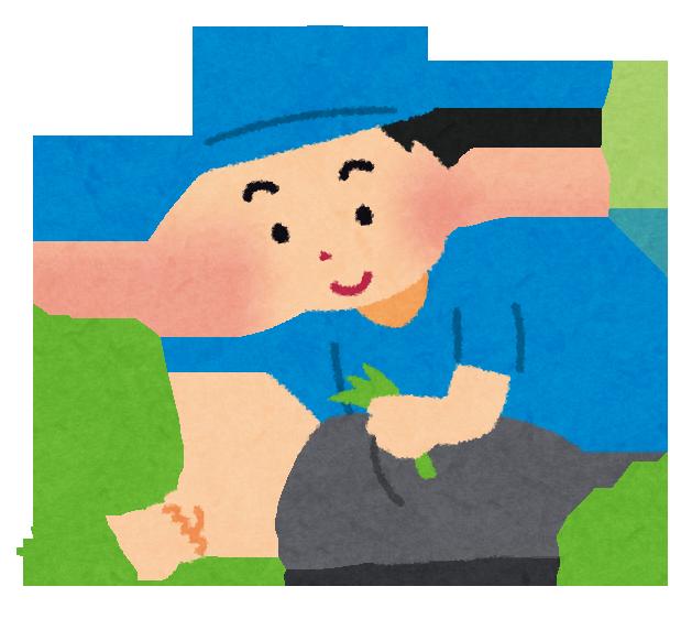 草むしりを行う自費サービス