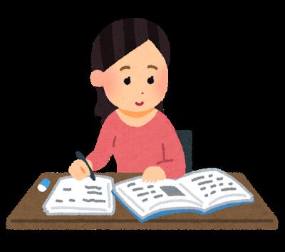 生活援助についての勉強をする女性イラスト